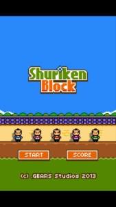 Shurikenblock