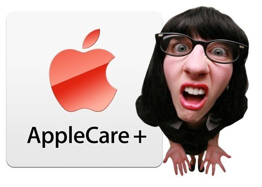 apple-care-sucks